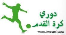 دوري كرة القدم بقرية خفه