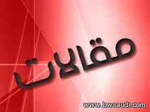 خدعة  الفروق الفردية / حامد علي عبد الرحمن