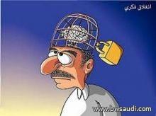 الناس اعداء ما جهلوا / حامد علي عبد الرحمن