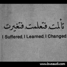 بعض ما تعلمت / حامد علي عبد الرحمن