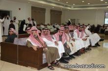 حفل لقاء قبيلة بني ظبيان الثالث في المنطقة الشرقية ( الجبيل )