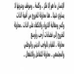 حامد علي عبد الرحمن ال حامد الغامدي