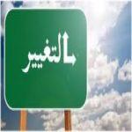 السّر .. تجربة أحد الشباب  /  حامد علي عبد الرحمن