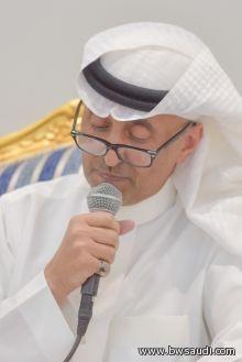 دمعة في غياب الجمعة / عبد العزيز أبو لسه