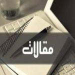 الحقيقة بين سوء الفهم .. وقصور التعبير / حامد علي عبد الرحمن ..
