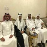 عقد قران / صالح أحمد صالح الخليل