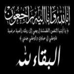 مشاعر / عبد الله أحمد سيف