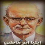 كن جميلا  ترى الوجود جميلا  / حامد علي عبد الرحمن