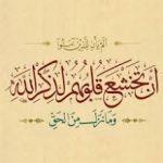 لا يُعوّل عليه  / حامد علي عبد الرحمن